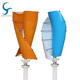 low noise 200w vertical wind turbine on sale