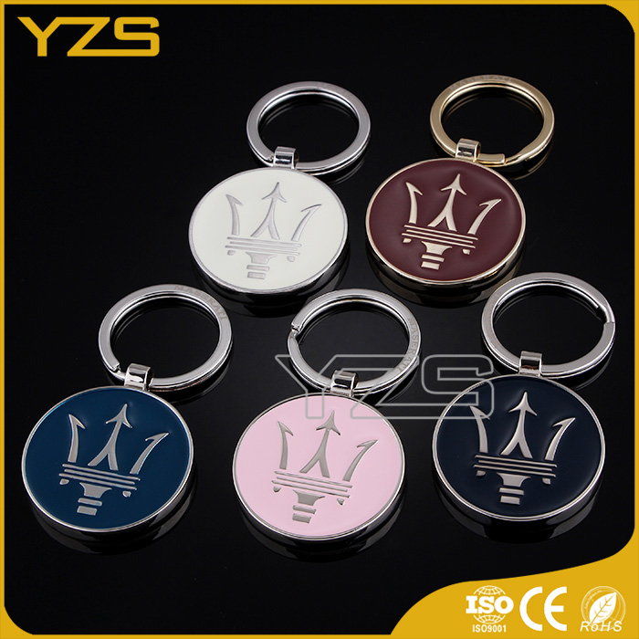 factory custom made alloy car logo key chain