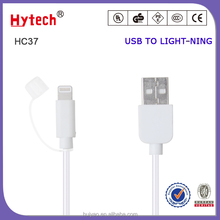 HC37 MFi certified PVC moulded Light-ning 8pin cable for iPhone 7