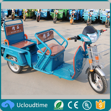2017 Cheaper and Popular adult electric tricycle three wheels electric scooter
