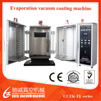 Auto Lamp Reflector Vacuum Aluminum Coating Plastic Reflector Vacuum Metallization Machine