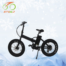 cheap factory price folding 48v electro bike with 500w brushless hub motor for sale