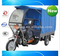 HY150ZH-DX adult tricycles
