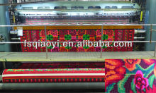Hand-knotted Look Axminster Carpets Weaving Loom 4-5.7 meter wide 12 colors, 7-pitch, 8-pitch