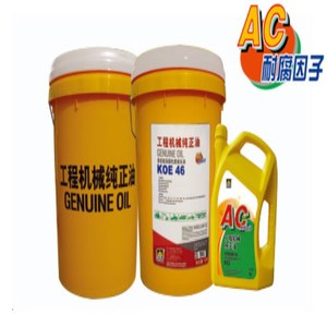 shantui excavator small package lubricants motor oil