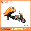 Hot Sale POMO YANSUMI Indian Tricycle, Three Wheel Motorcycle With Steering Wheel, Trike Scooter