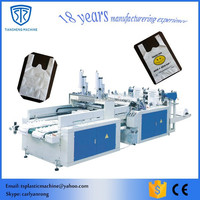 Plastic heat sealing heat cutting bag making machine
