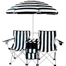 Lightweight aluminum folding double beach chair sun shade