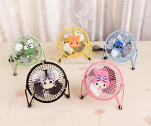 Cartoon Dormitory Sirocco Desk Fan
