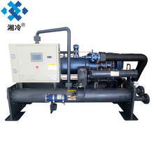 Wholesale!! Bitzer water chiller, screw compressor, condensing unit,pool cooling system