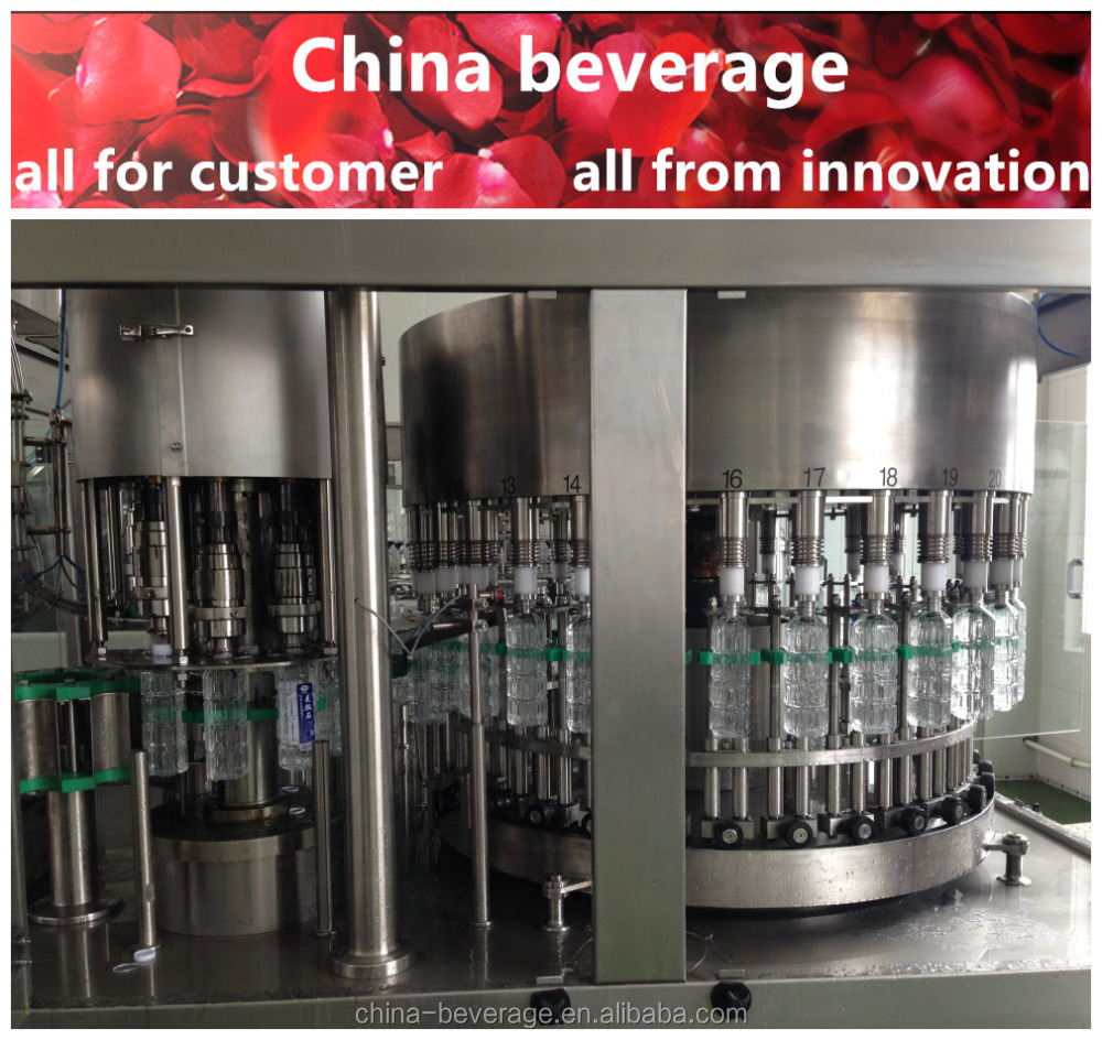 Full automatic blowing-filling-capping combiblock turnkey project manufacturer