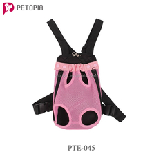 Cat Dog Travel Front Carrier Bag Backpack, Small Net Bag for Pet