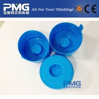 5 gallon 18.9L water non-spill plastic water bottle caps price