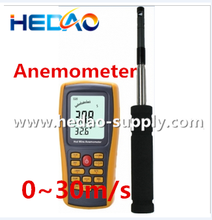 Anemometer measures wholesale propeller extech home anemometer