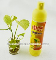 High quality hot-sale household machine wash detergent