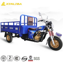 hot selling gasoline 3 wheeler trike with lifan 250cc air cooled engine