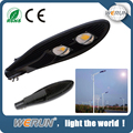 100w High lumen outdoor ip65 cob solar led street lights