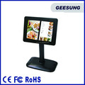 pole adjustable mini USB Monitor for pos system