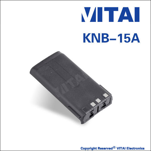 VITAI KNB-15A 7.2V 1100/1300/1500/1800MAH Portable Transceiver Replacement Battery for TK260 TK360 TK270