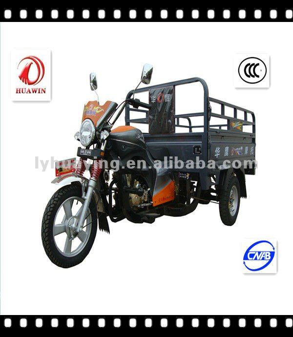 3 wheeled motorcycles