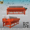 Jinshibao Mining Machine Iron Ore Magnetic Separator Machine