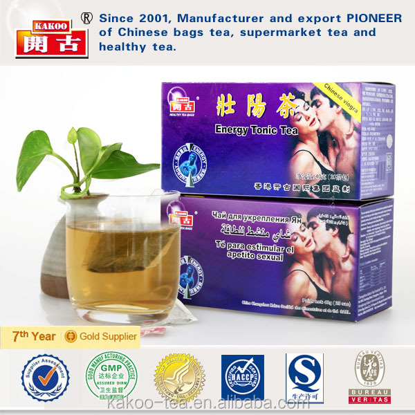 Kakoo herbal supplement,100% Herbal Health Tea , Sexual Energy Tonic Drinks