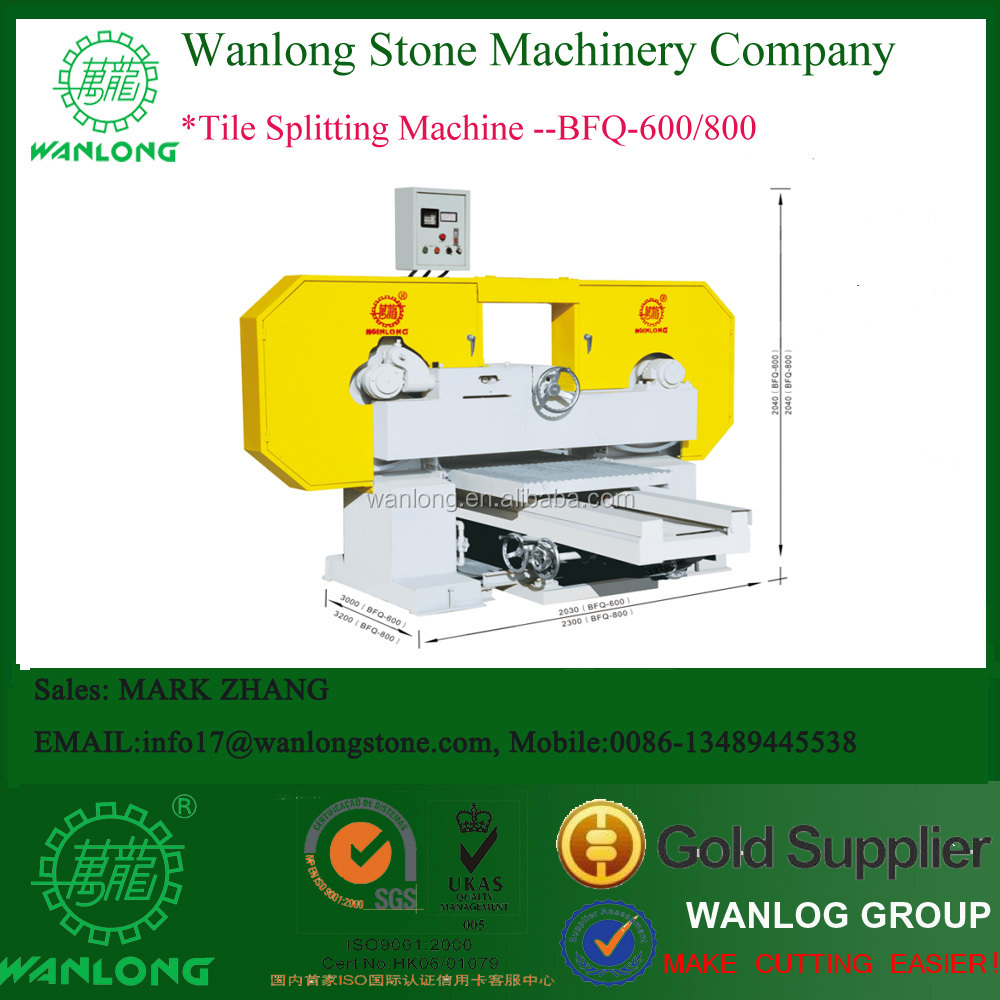 Marble Tile splitting Machine for the stone laminated panels,wanlong brand, Model:BFQ-600/800