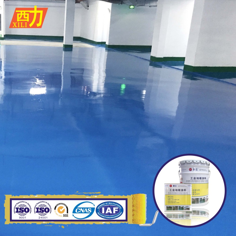 Acid resistant coating epoxy floor paint for factories and warehouses floors