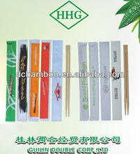 paper wrapped disposable bamboo chopsticks