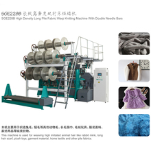 Reliable and cheap weaving loom machine
