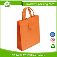 Promotional Customized Logo folded non-woven shopping bag
