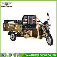 60V 1000W electric cargo tricycle, three wheel electric loader from China
