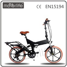 MOTORLIFE/OEM brand 2015 best selling 36v 250w 20inch converting electric bike