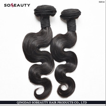 2015 Competitive Price Good Quality Virgin color 33 curly indian remy hair