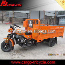 HUJU 150cc peru tricycle / golden motor / moped auto for sale