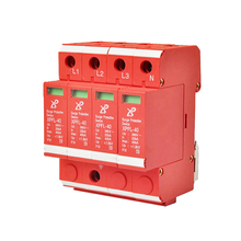 High Quality 380V 4P Modular Power Surge Protector for Distribution Cabinet