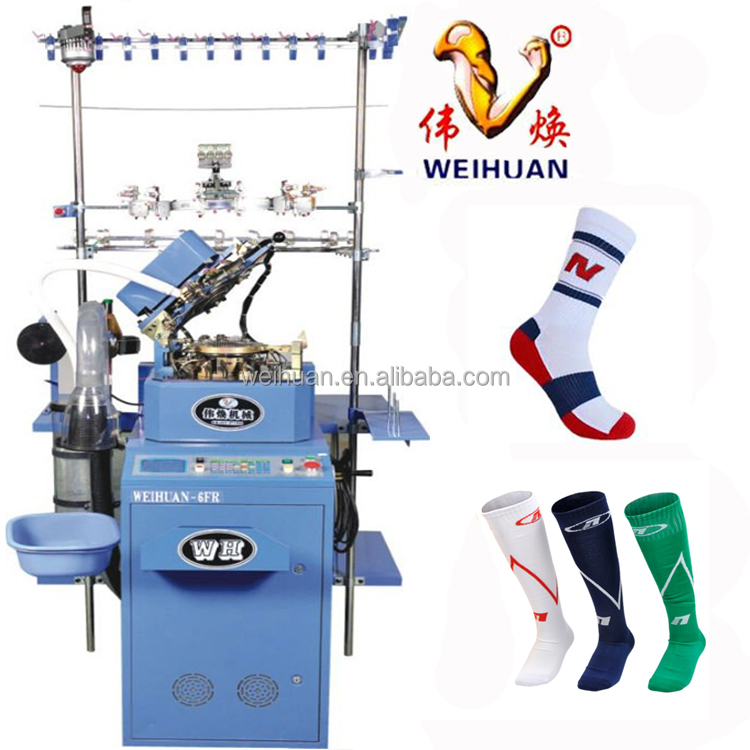 3.5 inch 6F full computerized common socks knitting machine
