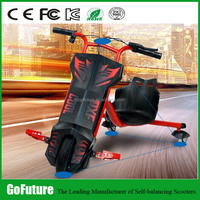 made in china motorcycle/new asia auto rickshaw/electric recumbent trike