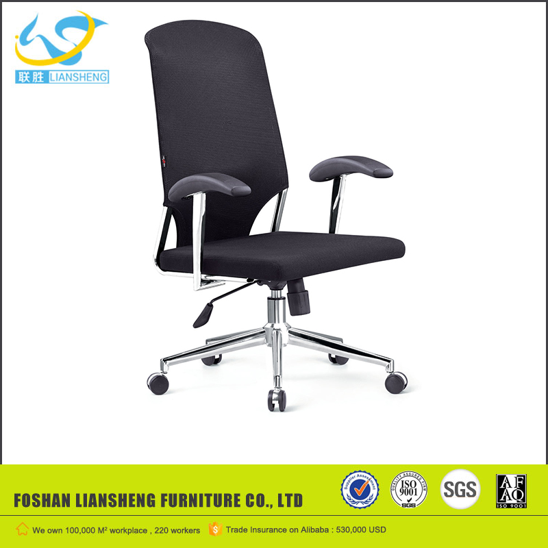 Mesh exective office chair with plating steel armrest and adjustable waist support