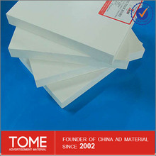 Sintra PVC Foam Board/Komatex PVC Foam Board/5mm PVC Foam Sheet Board Plastic Animals Garden Decoration