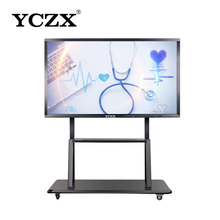 80 inch interactive whiteboard smart electronic white board