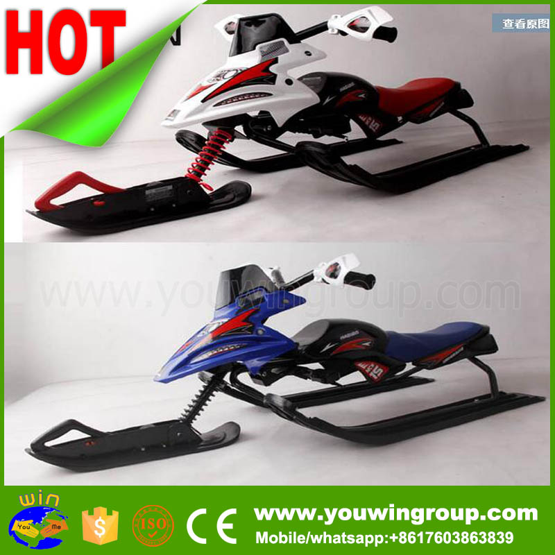 cheap China whole sell snowmobile snow scooter, snow mobile, snowscoot