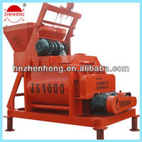 industrial mini JS1000 easy to assembly-disassembly concrete cement mixer parts for sale
