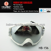HB-156 white frame customs strap grey lens mirror coating skiing goggles