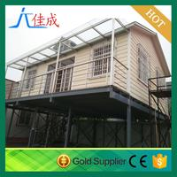 high quality prefabricated building apartments made in China