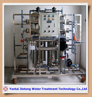 Small-sized seawater desalination treatment drinking water producing equipment for boat