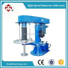 Factory Price Industrial High Speed Paint Dissolver