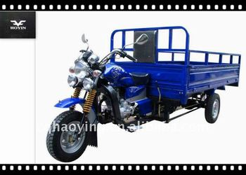 150cc three wheel motorcycle cargo (Item No.:HY150ZH-3A)