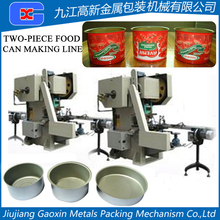 Tin Can Making Machine,Two Piece Can Equipment,Food Can Machine