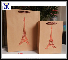 Yiwu 2015 New Arrived brown plain custom made ribbon handle wholesale Customize Luxury Paper Shopping Bag